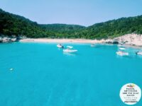 Paxos & Antipaxos islands and the Blue caves (8)